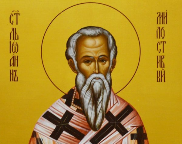 Церковь чтит память святителя Иоанна Милостивого