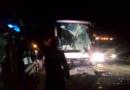 Водитель автобуса спас детей ценой своей жизни во время ДТП в Ярославской области