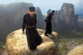 Какая верование может сблизить горы