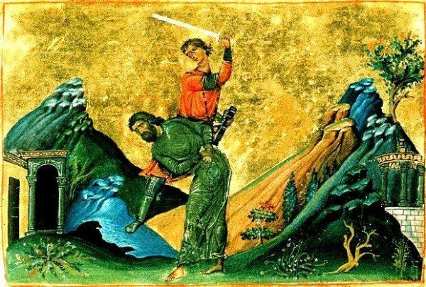 Церковь чтит память мученика Епимаха Александрийского