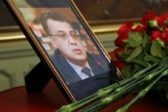 В память об убитом в Турции российском после создан благотворительный фонд