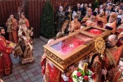 В Краснодарском крае обретены мощи священномученика Александра Флегинского