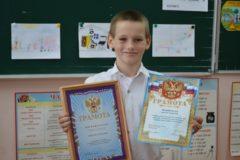 МВД наградило 9-летнего мальчика за спасение сестры из пожара