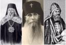 28 украинских святых – для всей Руси