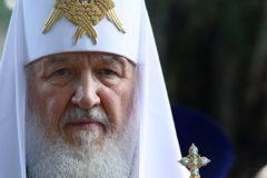 Патриарх Кирилл: Константинополь не в первый раз поддерживает расколы в Русской Церкви