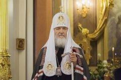 Патриарх Кирилл: Нам часто не хватает духовного зрения, чтобы видеть присутствие Божественной благодати