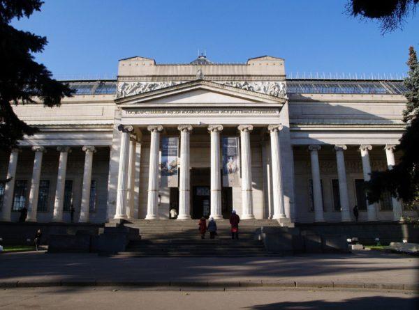 В Пушкинском музее произошел пожар