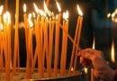 Из сект и еретических учений в Церковь вернулись более 60 человек