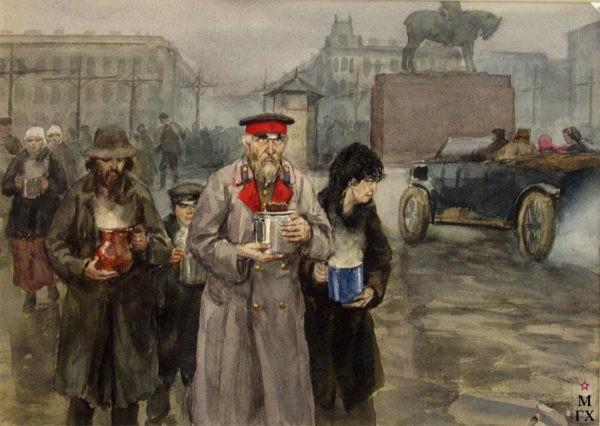 Мой 1917-й