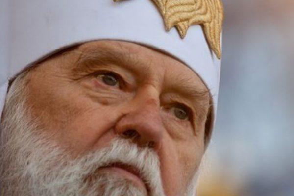 Православные знакомства - Православная Социальная Сеть - Павел ... 5852c01f05d3a