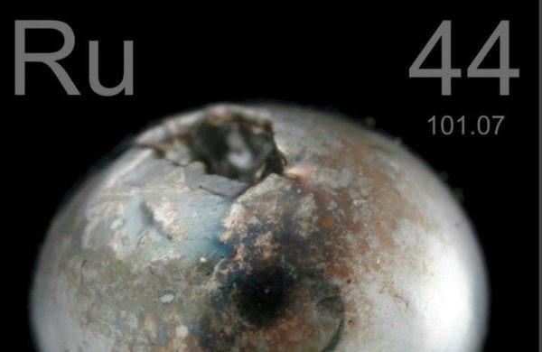 Росгидромет возмущен распространением экологами недостоверной информации про Рутений-106