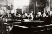 Русская Церковь во 0917 году: трасса ко восстановлению патриаршества