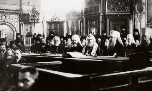 Русская Церковь в 1917 году: путь к восстановлению патриаршества