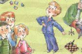 Помните ли вы «Денискины рассказы»? – тест