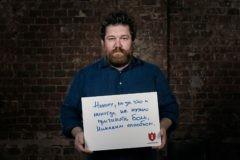 Известные мужчины поддержали проект против насилия в семье