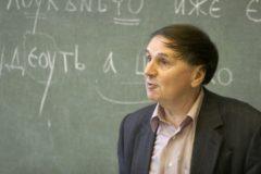 Прощание с академиком Андреем Зализняком пройдет в РАН