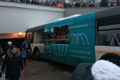 ЧПвозле станции «Славянский бульвар» не является терактом – источник