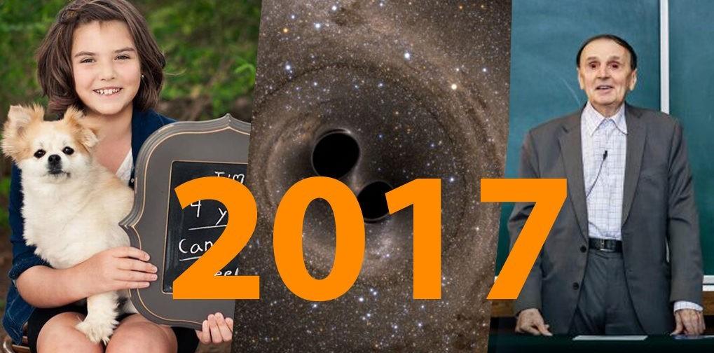 Итоги года: что произошло в науке