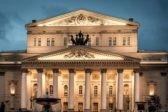 В Большом театре пройдет концерт памяти погибших в авиакатастрофе над Черным морем