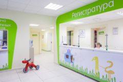 Власти выделят из бюджета 30 млрд рублей на ремонт детских поликлиник
