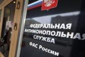 Установленные в Екатеринбурге билборды с цитатами из Евангелия признали незаконными
