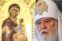 Священники не исключают возможность снятия анафемы с главы «Киевского Патриархата»