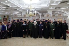 Хор духовенства Московской епархии награжден за выступление перед военными в Сирии