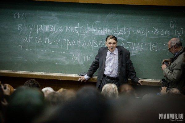Умер академик Андрей Зализняк