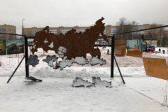 Вандалы разрушили в Одинцово выставку о пропавших детях