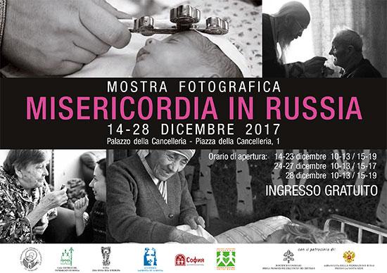 В Риме открылась фотовыставка, посвященная делам милосердия Русской  Церкви