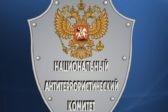 ФСБ: За 2017 год в России предотвращено 18 терактов