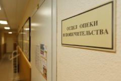 Опека Хакасии: Опекун семерых детей могла «перегореть» эмоционально и профессионально