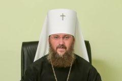 Митрополит Антоний: Особый статус УПЦ – это документальное закрепление уже действующего порядка