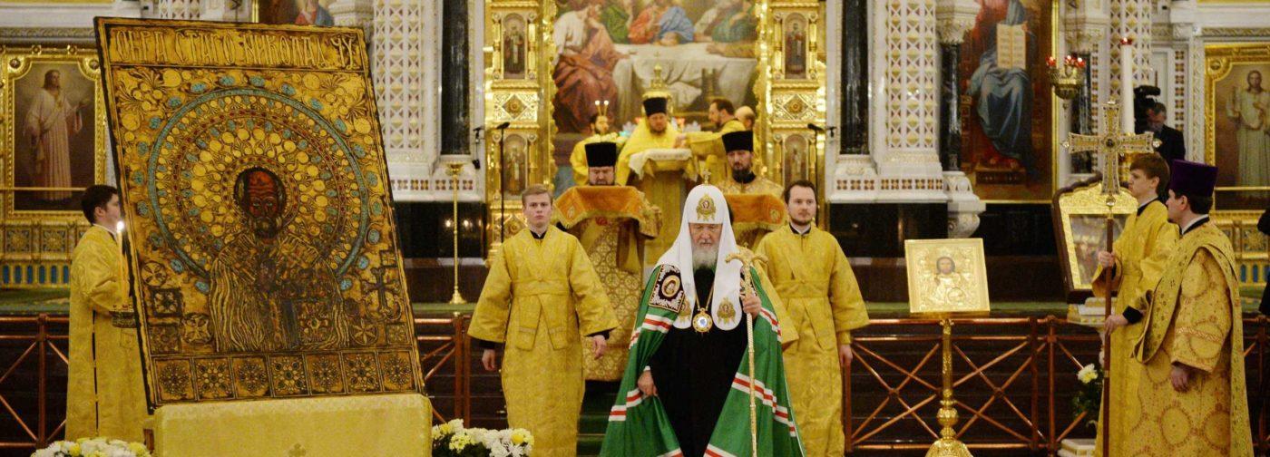 Патриарх Кирилл: Не может быть чести и достоинства без чистой совести – этому учит нас сегодня апостол Павел