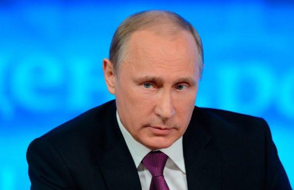 В Москве началась пресс-конференция Владимира Путина