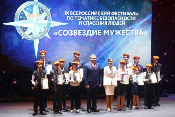 В Москве наградили лучших спасателей и пожарных страны