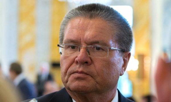 Алексея Улюкаева приговорили к восьми годам колонии строгого режима