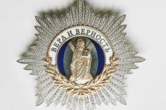 В Москве вручили премию  фонда Андрея Первозванного «Вера и Верность»