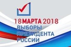Глава Русской Церкви призвал верующих принять участие в выборах президента