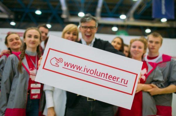Реальные истории российских волонтеров станут основой фильма