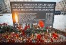 В Якутии объявлен день траура по погибшим в крупном ДТП