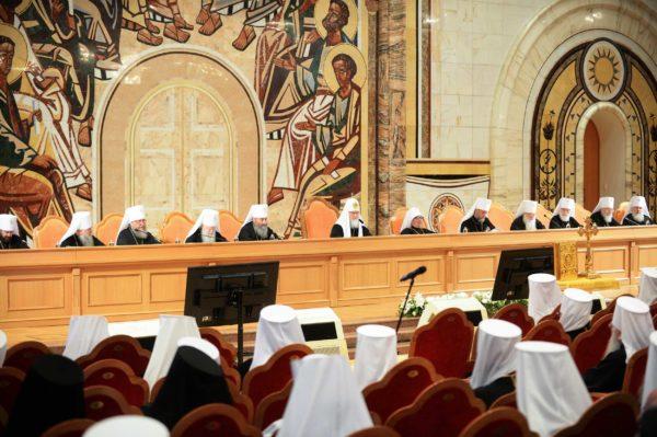 Постановления Архиерейского Собора Русской Православной Церкви 2017 года