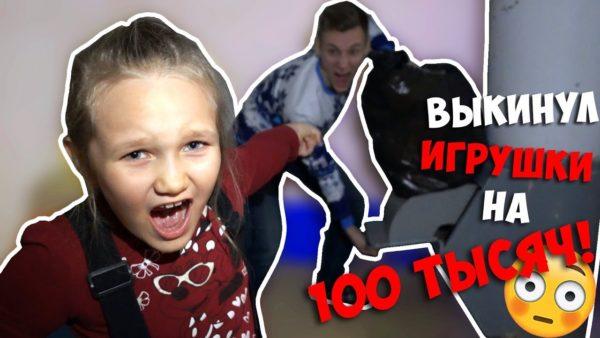 """""""Кто из нас дебил?!"""" Зачем родители снимают детей и выкладывают видео в интернет"""
