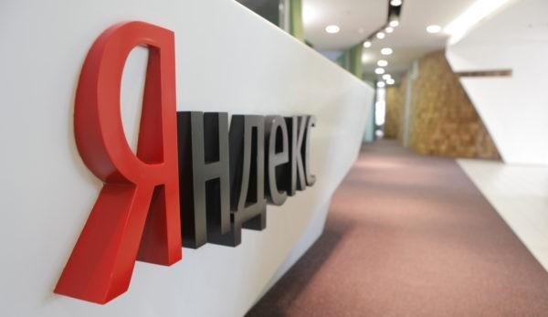 «Яндекс» опубликовал рейтинг самых популярных запросов 2017 года