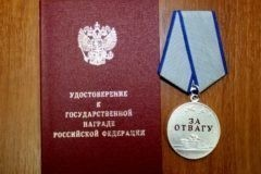 Защищавшая детей пермская учительница получит медаль «За отвагу»