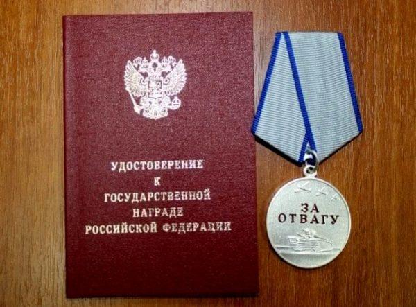 https://www.pravmir.ru/wp-content/uploads/2018/01/05_2427639-600x443.jpg