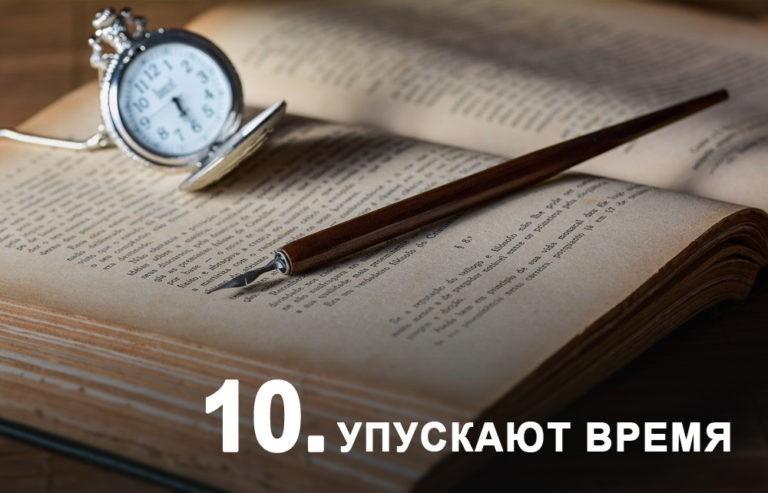 10ya-768x493.jpg