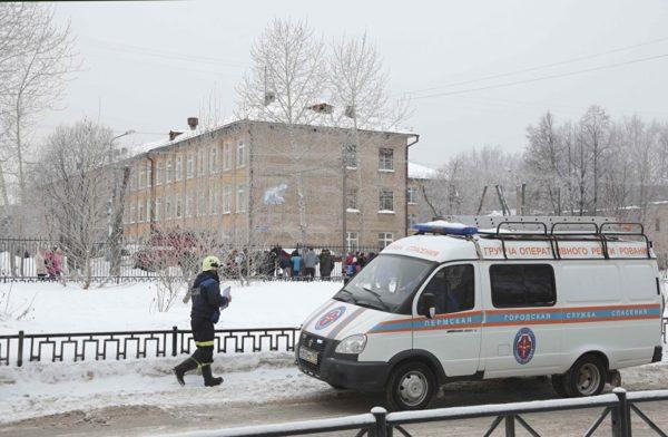 Учительница спасла нескольких учеников при резне в пермской школе