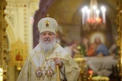 Патриарх Кирилл: Давайте помолимся, чтобы Господь благословил Отечество наше и примирил народы