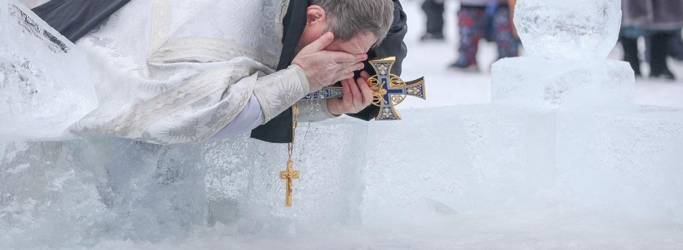 Крещенская или Богоявленская – какая вода ценнее (тест)